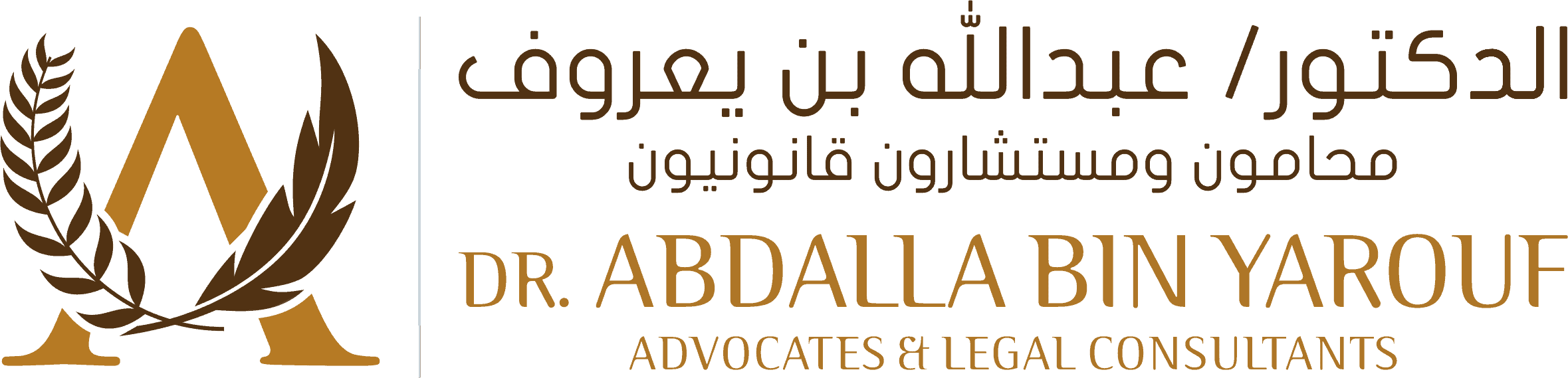 Dr Abdalla Bin Yarouf Adcocates and Legal Consultants